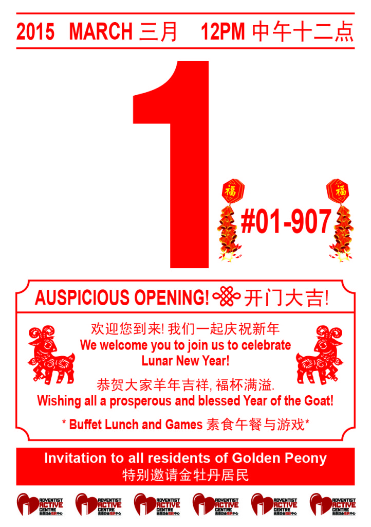 GP Soft Opening CNY 2015