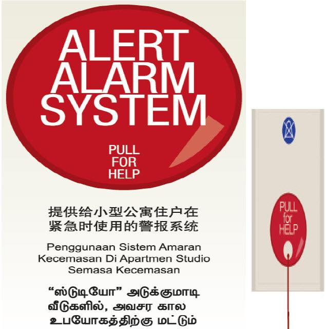 alert alarm system
