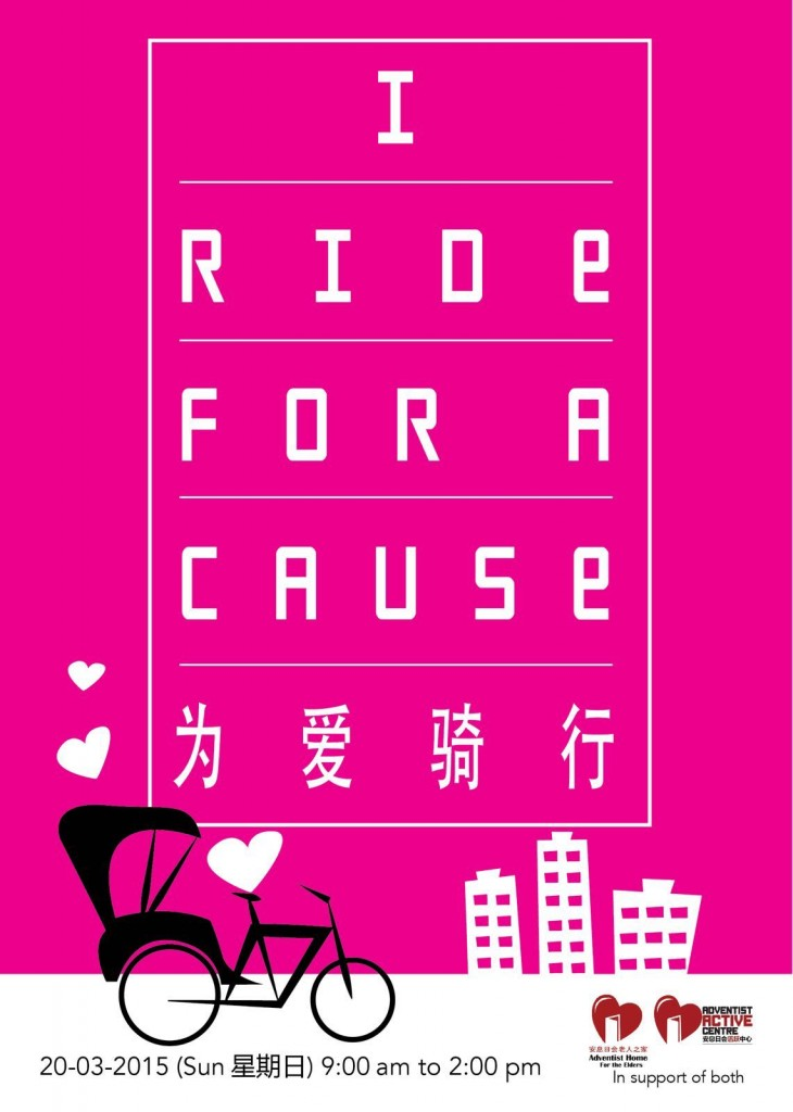 I Ride For A Cause